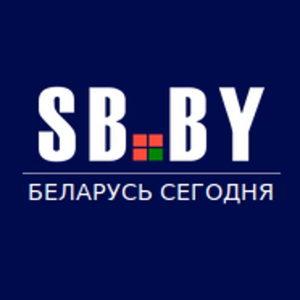Belarus heute Minsk 2018