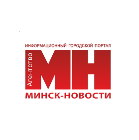Minsk Nowosti Dez 2018
